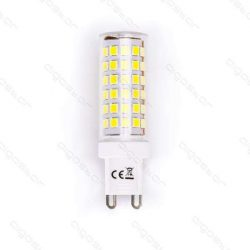 Aigostar LED izzó G9 6W Hideg fehér
